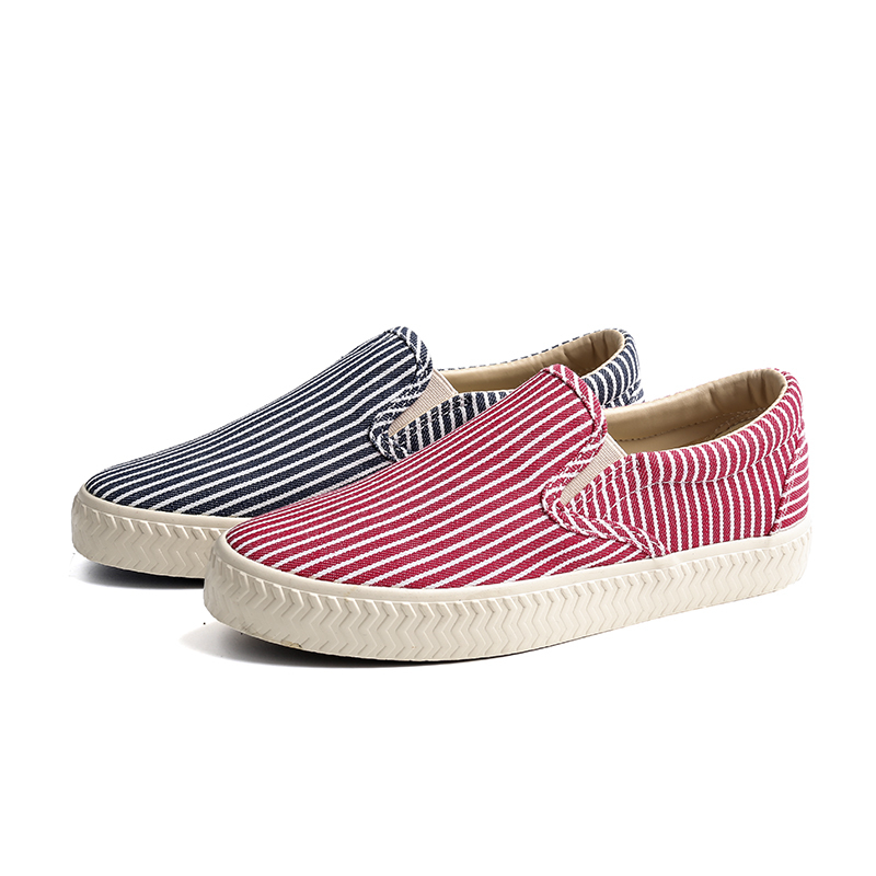 Zebra slip on women's sneakers