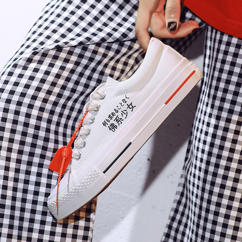 Wholesale with lace girls vulcanized shoes