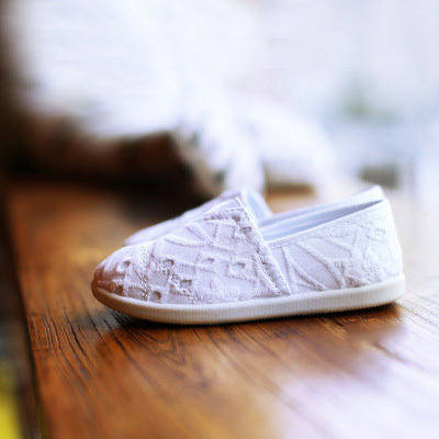 Lace slip on baby gym shoes