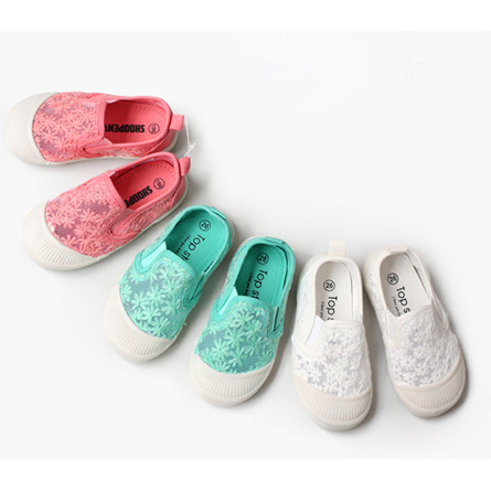 White slip on baby gym shoes